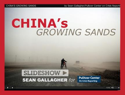 chinasgrowingsands